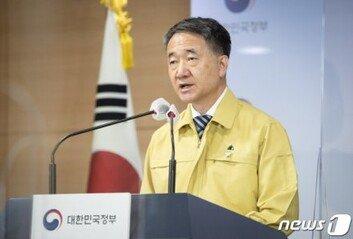 """정부 """"비수도권 지역, 27일까지 '2단계 거리두기' 연장 결정"""""""