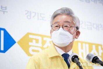 '지역화폐 비판' 윤희숙과 설전이재명, SNS로 '전선' 넓혔다