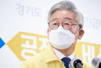 """지역화폐 비판 윤희숙 """"이재명 식견 얕다""""李 """"공개토론 하자"""""""