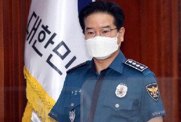 """경찰청장 """"개천절 집회, 해산불응시 현장 체포…원천 차단"""""""
