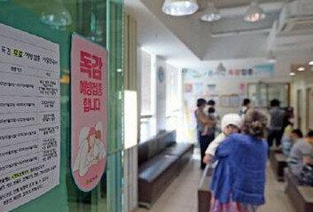 """독감백신 유통 중 '상온노출'""""공급량 500만명분 중 일부"""""""
