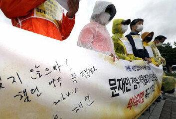 """[속보]특조위 """"법원 제출된 세월호CCTV에 조작 흔적…특검 요청"""""""