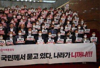 """'비포 추-애프터 추'분위기 달라진 야당 """"쌩큐 추미애"""""""