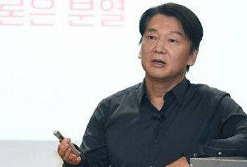 """안철수 """"현 상태로 정권교체어려워…야권, 각자도생"""""""