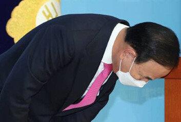 '피감기관 공사수주 의혹' 박덕흠국민의힘 탈당 선언