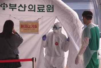 다단계 관련 확진자 13명 잇따르자…부산시 '집합금지' 극약처방