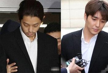 '집단 성폭행·불법 촬영 혐의' 정준영 징역 5년·최종훈 2년6월 확정