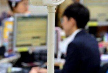 신용대출 줄줄이 금리 인상…미사용 '마통' 한도 축소도 검토
