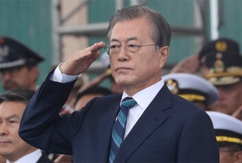 北 언급없이 '평화'만 강조한 文대통령김정은 사과에 수위 조절됐나