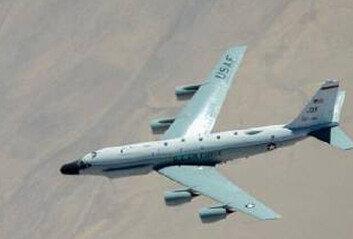 美 지상감시 정찰기 남한 상공 포착대북 정찰 비행