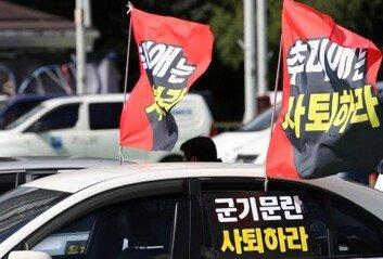 보수단체, 개천절 앞두고서울 내 '차량행진' 집회