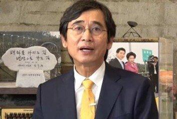 """'시무7조' 조은산, 유시민 향해 """"김정은이 계몽군주? 오타냈나"""""""