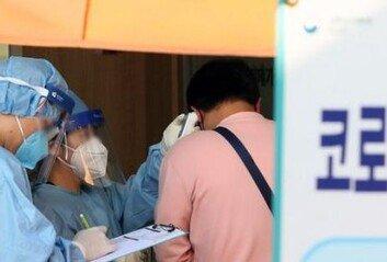 서울 도동구, 관악구사우나 확진자 발생 이어져
