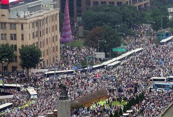 법원, 보수단체 차량집회도 불허집행정지 기각