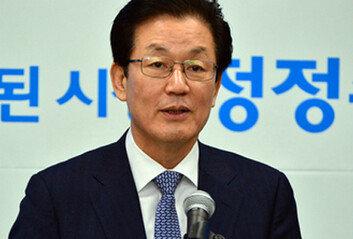 '체포영장 청구' 정정순 의원,회계책임자 맞고발…당선무효유도혐의