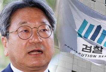 강기정 금품 의혹 수사 검사라임 수사팀서 제외