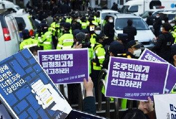 공무원 149명, '박사방·n번방'연루 적발…경찰·교사도 포함