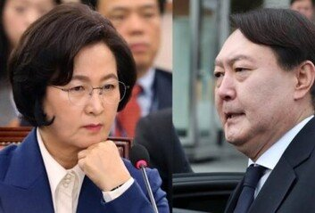 """추미애 """"대검, 국민 기망윤석열은 사과했어야"""""""