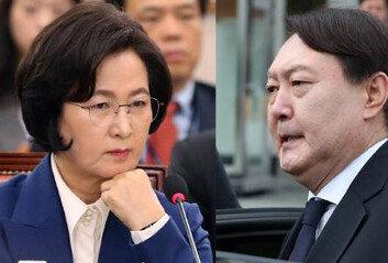 '라임·윤석열 의혹' 관련 추미애수사지휘권 발동에…국민들 여론은?