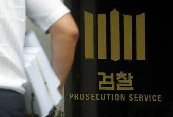 검찰, 김봉현 '검사 접대 의혹' 변호사 사무실 압수수색