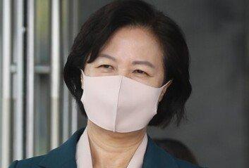 추미애, '검사비위 윤석열 보고 여부' 감찰지시