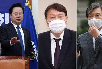 """김두관 """"윤석열, 민주주의에 대한 도전""""조국 """"칼잡이 통제돼야"""""""
