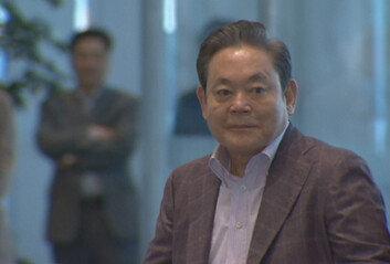 이건희 삼성그룹 회장 별세…향년 78세