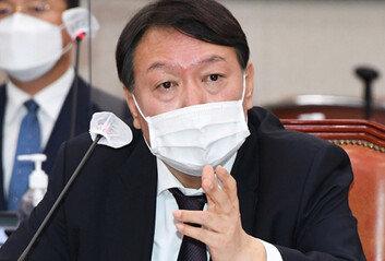 """尹 """"옵티머스 사건, 반부패부 배당한다고 해서 중앙지검에 보내"""""""
