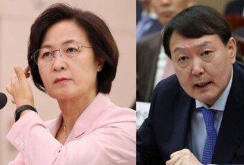 """추미애 """"尹 중앙지검장 시절 옵티머스 무혐의, 감찰 검토"""""""