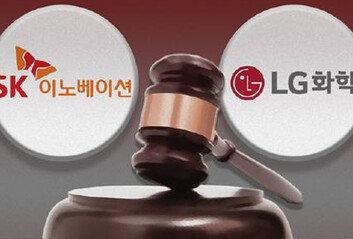 LG-SK 배터리소송, ITC 최종 판결12월 10일로 또 연기
