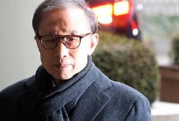 대법원, '횡령 뇌물' 혐의 이명박 징역 17년 확정