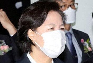 """추미애, 비판 평검사 공격검사 수십명 """"나도 커밍아웃"""" 항의"""