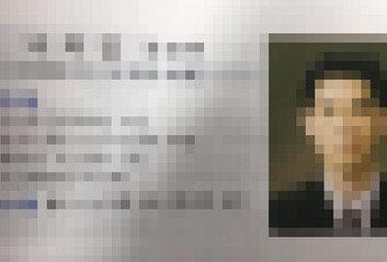 박훈 변호사, '김봉현 술접대 의혹' 검사 실명·얼굴 공개