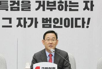 """권총소지 靑경호원野 """"의원들 못믿나"""" 靑 """"예외없어"""""""
