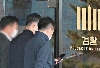 """""""검사 재갈 물리는 게 검찰개혁인가"""" 항의 댓글 급속 확산"""