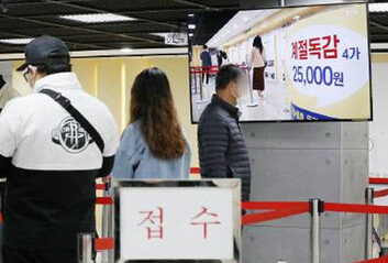 """독감백신 접종후 사망 83명""""모두 기저질환 아니면 다른 사인"""""""