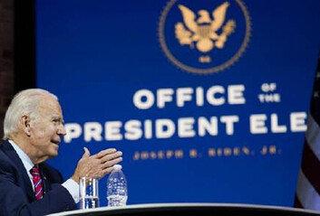 바이든 당선 공식 인정…트럼프, 정권 이양