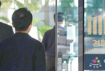 """'판사사찰 의혹' 문건 작성 PC 포렌식 해당 검사 """"정상적 업무"""""""