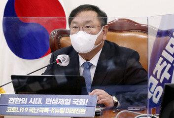 """김태년, 檢亂 조짐에 """"집단행동 유감자성하고 성찰하라"""""""
