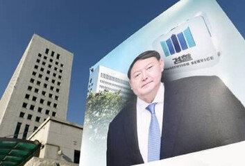 평검사·고검장·일선 검사장까지…檢, 집단행동 확산