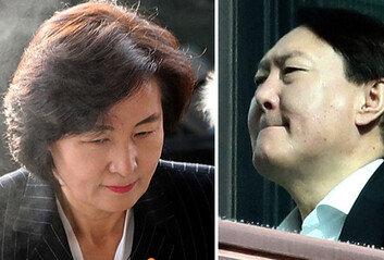 """""""민주·법치주의에 대한 부정""""尹총장 측, '6가지 징계사유' 반박"""