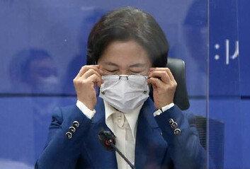 """[속보]법무부 """"윤석열 '판사 사찰 의혹'수사해달라"""" 대검에 의뢰"""