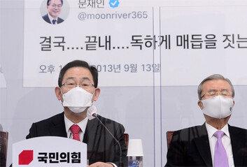 """野 """"국정조사 받겠다"""" 역공與내부 """"尹에 판 깔아주나"""" 당혹"""