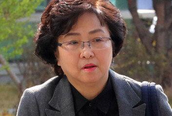 檢 '환경부 블랙리스트'김은경 전 장관 징역5년 구형