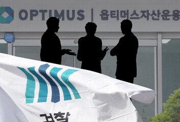 """옵티머스 '전파진흥원 로비' 핵심 정영제 구속…""""혐의 소명"""""""