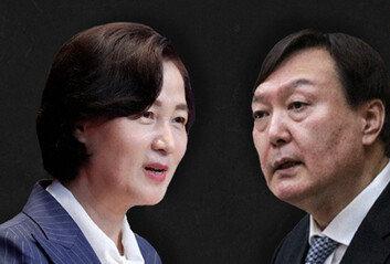 """기름부은 '추미애 입장문'…尹 가족 수사 지휘검사들도 """"위법"""""""