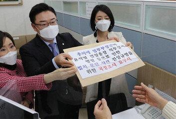 야권 110명, 국조요구서 제출이낙연 '先 수사, 後 국조' 선회