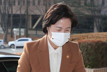 법무부 감찰위 1일 소집'秋장관의 尹총장 감찰' 적법성 따진다