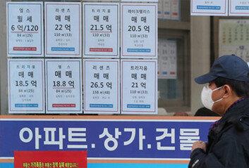 """""""비과열지구 전세 품귀도계약갱신청구권이 주범"""""""