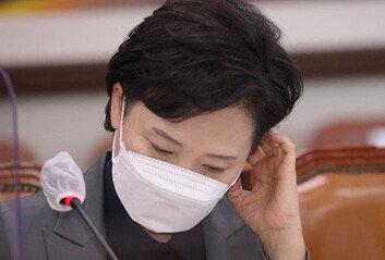 """김현미, 또 前정부 탓?""""아파트가 빵이면 밤 새워서라도"""""""